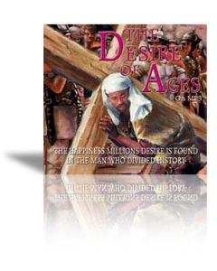 The Desire of Ages MP3 Download